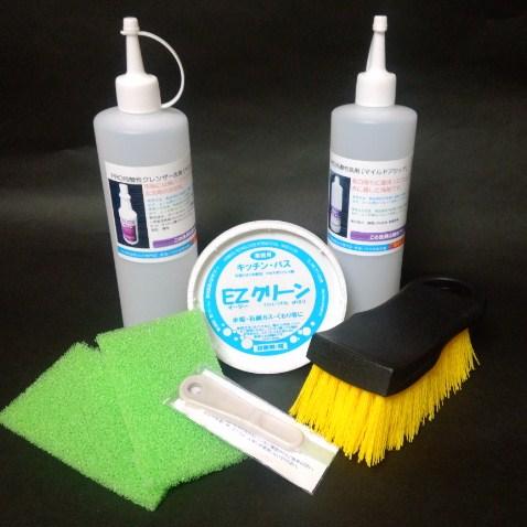 PRO用洗剤セット[水垢・カルシウムのお掃除6点セット]の詳細ページへ