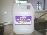 酸性洗剤:マイルドアシッド(200ml)